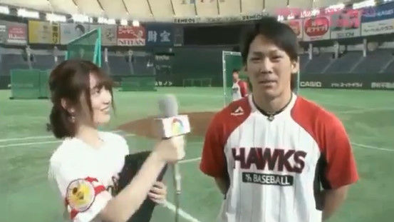 内田真礼 福田秀平 福岡ソフトバンクホークスに関連した画像-01