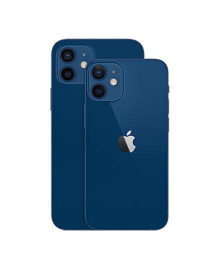 iPhone12ブルー実物色違うに関連した画像-03