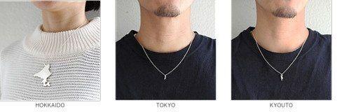 都道府県ネックレスに関連した画像-01