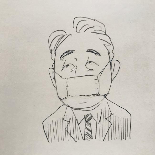 浦沢直樹 アベノマスク 賛否両論に関連した画像-02