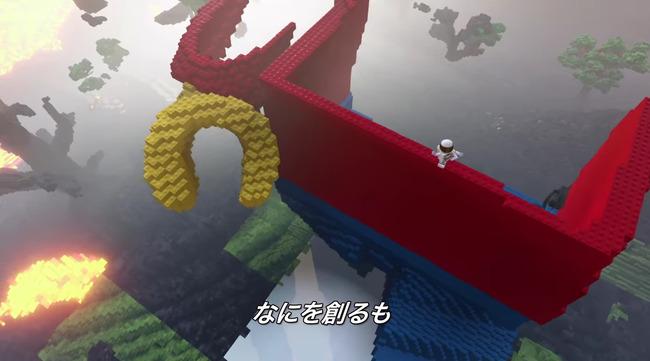 予約開始 マインクラフト マイクラ 神ゲー サンドボックス LEGO レゴ レゴワールド に関連した画像-12