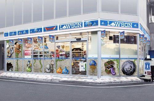 ドラゴンクエスト8 ドラクエ8 3DS ローソン コラボ 店舗 秋葉原 外神田に関連した画像-01