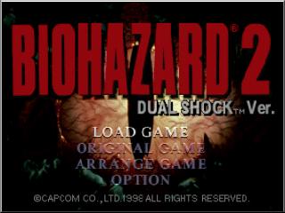 biohazard2_ps_title