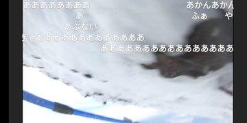 富士登山 ニコ生 滑落に関連した画像-05
