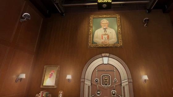 ケンタッキー デスゲーム VR ゲーム チキン 研修に関連した画像-05