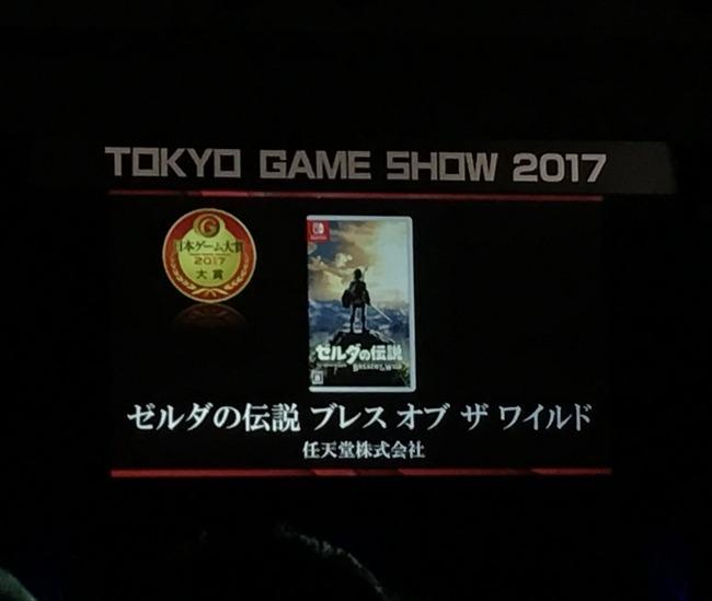 日本ゲーム大賞 ゼルダの伝説 ペルソナ5 ニーア に関連した画像-03