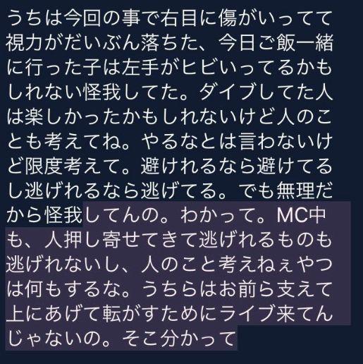 OLDCODEX 鈴木達央 失明 退学 声優に関連した画像-06