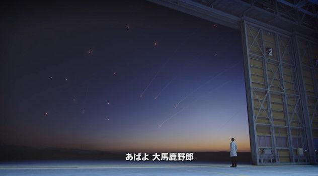 エースコンバット7 PV 日本語に関連した画像-22