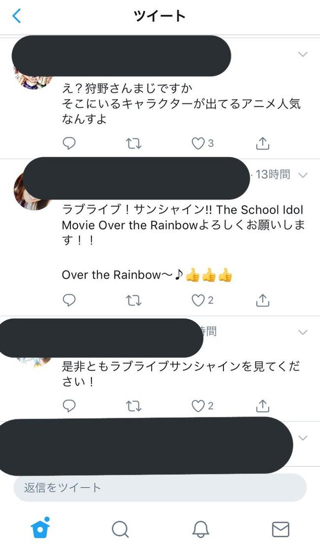 仙台 七夕 ラブライバー ラブライブ オタクに関連した画像-04
