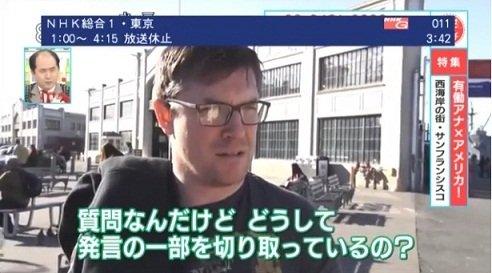 テレビ朝日 財務省 セクハラ問題 発言 切り貼り 偏向報道 捏造に関連した画像-01