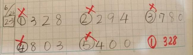 算数 数学 学校 テストに関連した画像-02