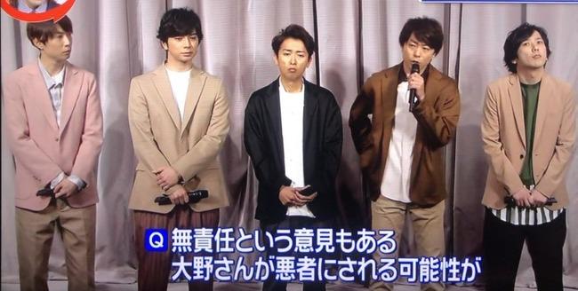 嵐 活動休止 記者 質問 バッシング 青木源太 アナウンサーに関連した画像-01