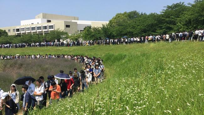 水瀬いのり 物販列 愛知 大自然 グッズ LIVEに関連した画像-03