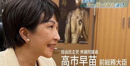 自民党員「高市早苗さんが総理になってもアニメ・ゲームは規制しません!オタクのみんな安心して!むしろ味方です!」