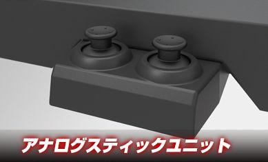 アケコン アナログスティック タッチパッド デッドオアアライブ5に関連した画像-04