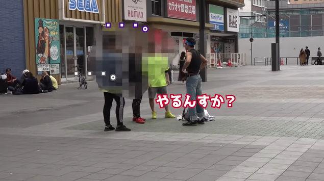 朝倉海 YouTuber 格闘家 オタク ポイ捨て 歌舞伎町 タバコ 喧嘩に関連した画像-35