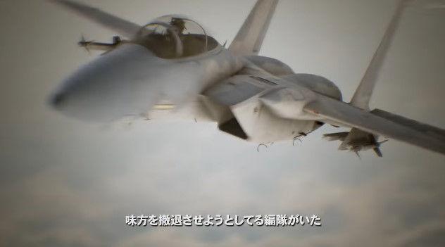 エースコンバット7 PV 日本語に関連した画像-07