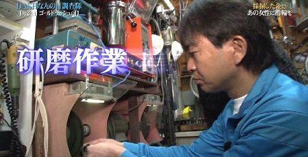 TOKIO 指輪 岩 金 鉄腕DASH!に関連した画像-01