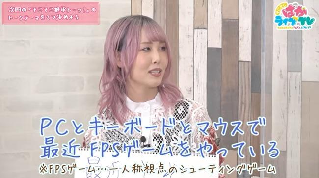 ウマ娘 木村千咲 Apex 声優 ツイッター 誹謗中傷 ファン 批判 ぱかライブTVに関連した画像-02