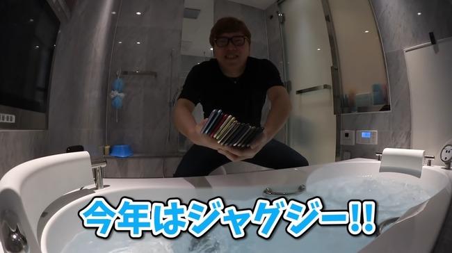 ヒカキン iPhone11 水没に関連した画像-04