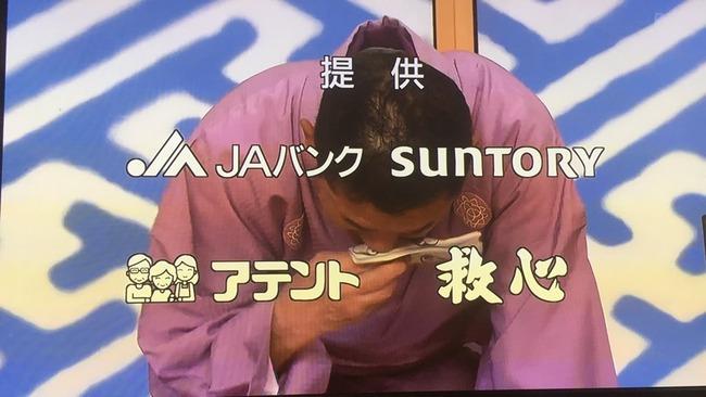 笑点 桂歌丸 円楽 追悼に関連した画像-05