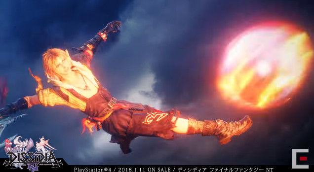ディシディアファイナルファンタジーNT アーケード PS4版 オープニングに関連した画像-15