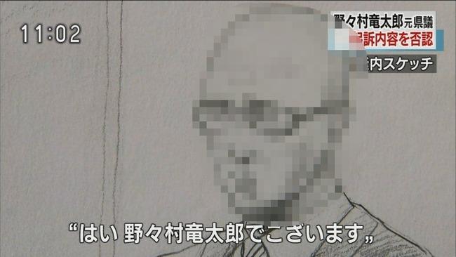 野々村 号泣 議員 スキンヘッド 激太り デブに関連した画像-01