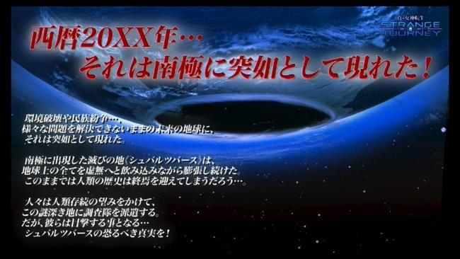木星 黒い円 に関連した画像-04