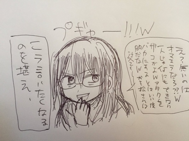 イキリオタク 腐女子 おそ松パーカー 学校 ツイッターに関連した画像-05