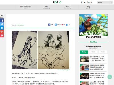 ディズニープリンセス ダークサイド イラストに関連した画像-02