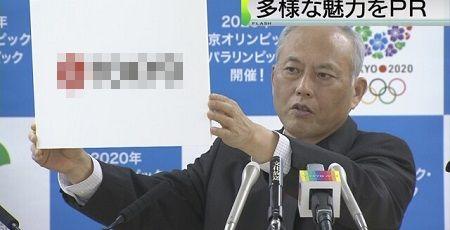 東京オリンピック エンブレム ロゴ &TOKYOに関連した画像-01