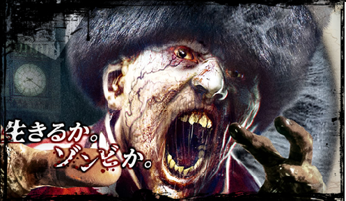 ゾンビサバイバルゲームに関連した画像-01