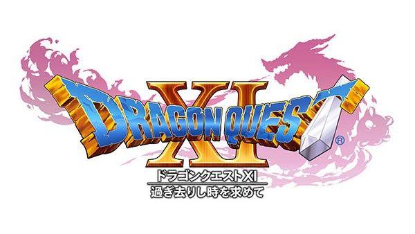 ニンテンドースイッチ ドラゴンクエスト11 ドラクエ11 任天堂 発売予定に関連した画像-01