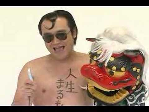 たむらけんじ 橋下徹 大阪 市長 選挙 マック赤坂 辛坊治郎 大阪都構想に関連した画像-01