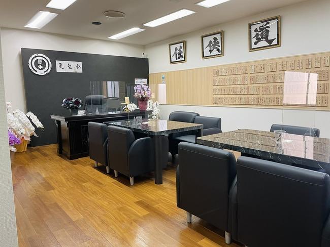 任侠カフェ ヤクザ 極道 コンセプトカフェ 懲役太郎 名古屋に関連した画像-02