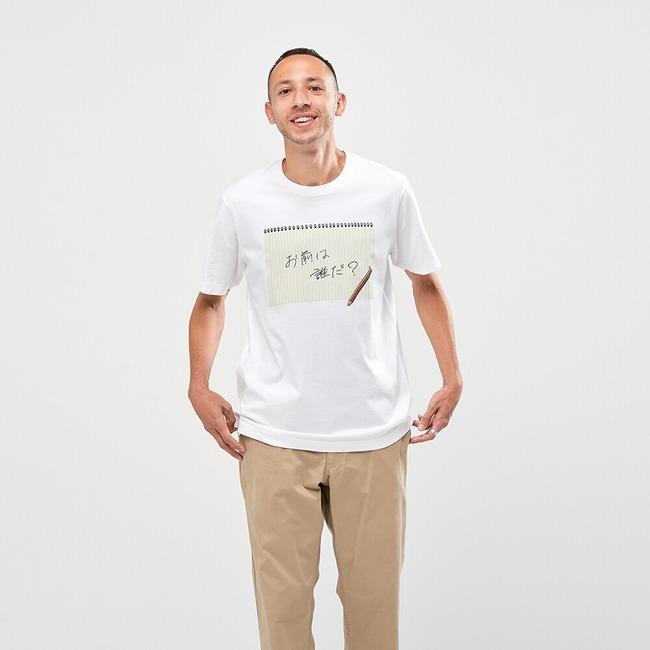 君の名は。 ユニクロ コラボ Tシャツ お前は誰だ? 新海誠作品 UTに関連した画像-05