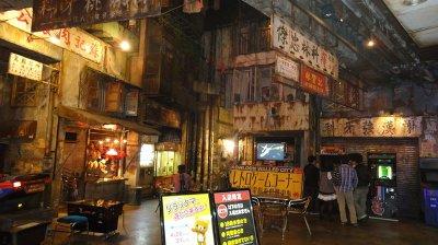 ウェアハウス川崎店閉店に関連した画像-01