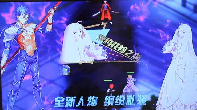 Fate staynight ブラウザゲーム 中国に関連した画像-08