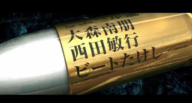 アウトレイジ 北野武 ビートたけしに関連した画像-05