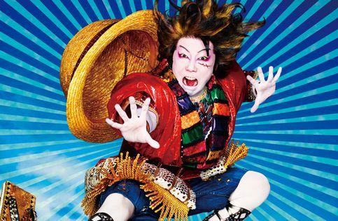 歌舞伎 市川猿之助 ワンピース スーパー歌舞伎 骨折 搬送に関連した画像-01
