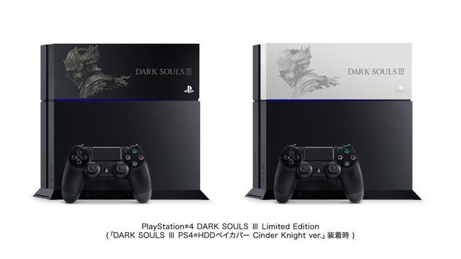 ダークソウル3 PS4 同梱版に関連した画像-01