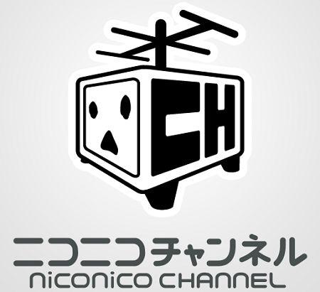 ニコニコチャンネル ニコニコ動画 有料会員 登録者 グッズ チケット 販売に関連した画像-01