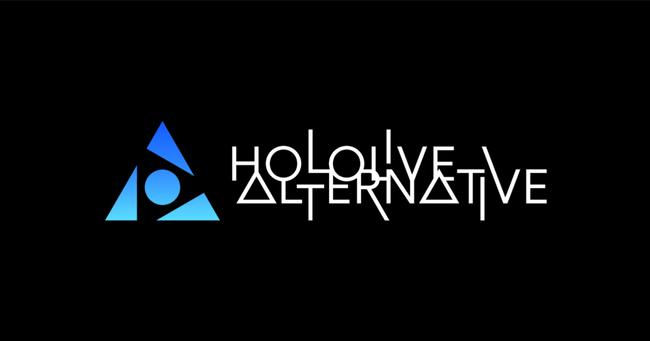 ホロライブ ホロライブオルタナティブ 世界観 設定 中二病に関連した画像-01