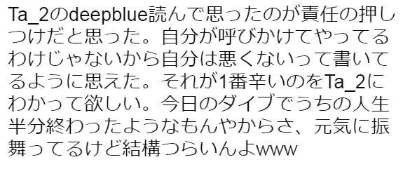 OLDCODEX 鈴木達央 失明 退学 声優に関連した画像-04