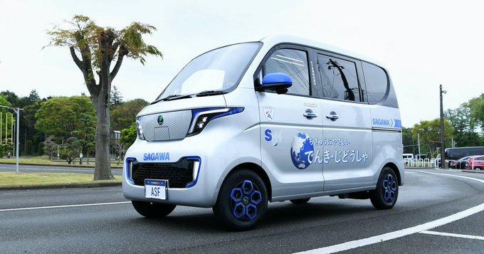 中国製電気自動車が日本に本格上陸!佐川急便がとんでもない台数を採用へ!