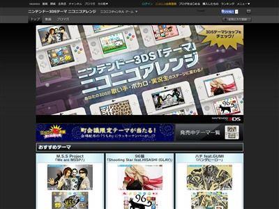 3DS 実況者 歌い手に関連した画像-02