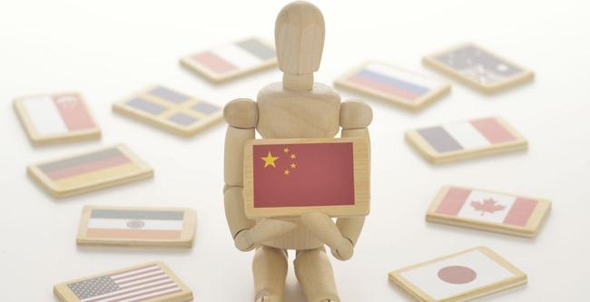 中国 国際社会 嫌われる 原因に関連した画像-01