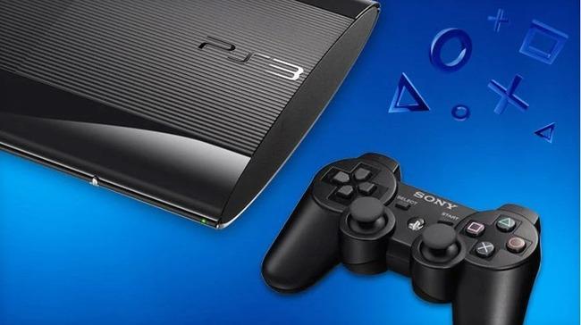PS3 PSストア 終了 ダウンロードに関連した画像-01