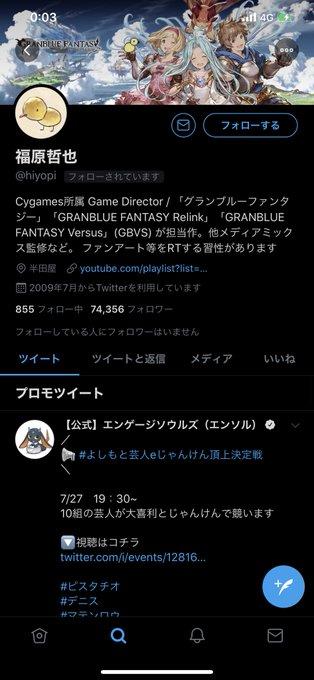 ツイッター 存在しないゲーム 嘘広告 アカウント 人気 最強列伝に関連した画像-04