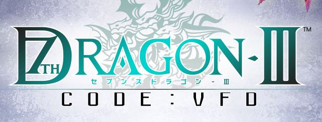 セブンスドラゴン セブンスドラゴン3に関連した画像-01